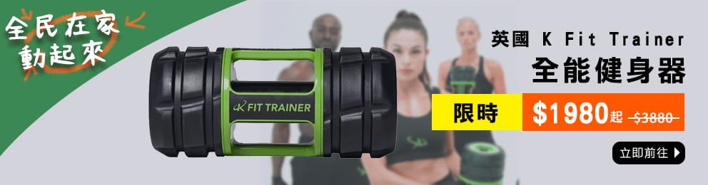 商品-全能健身器
