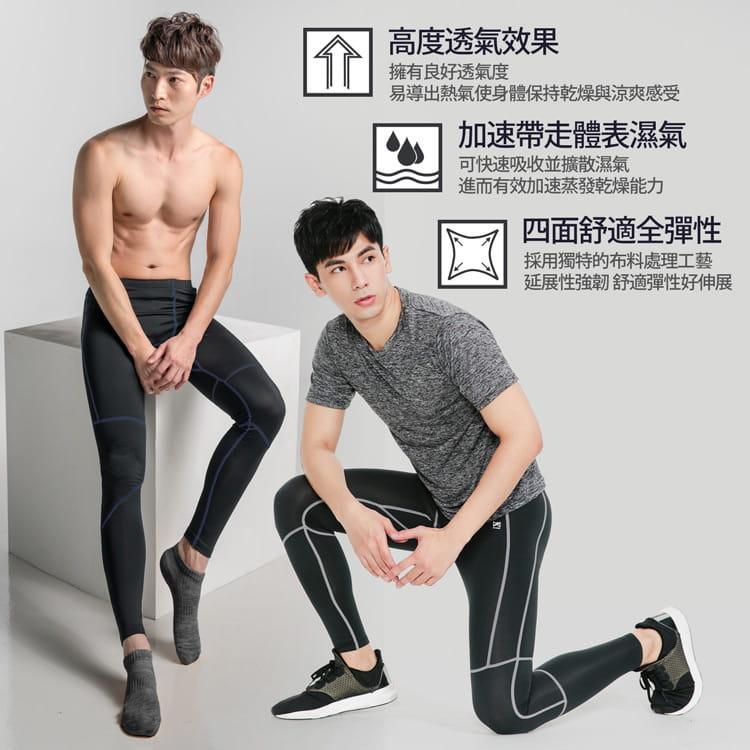 【BeautyFocus】男女智能調節微塑壓力褲 8