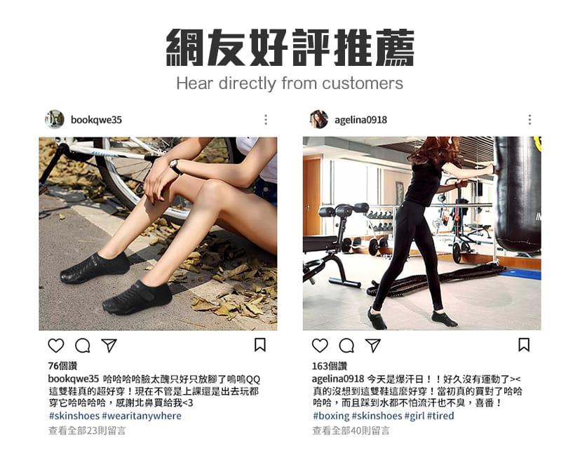 【Future Lab. 未來實驗室】SKINSHOES 涉水運動鞋 6