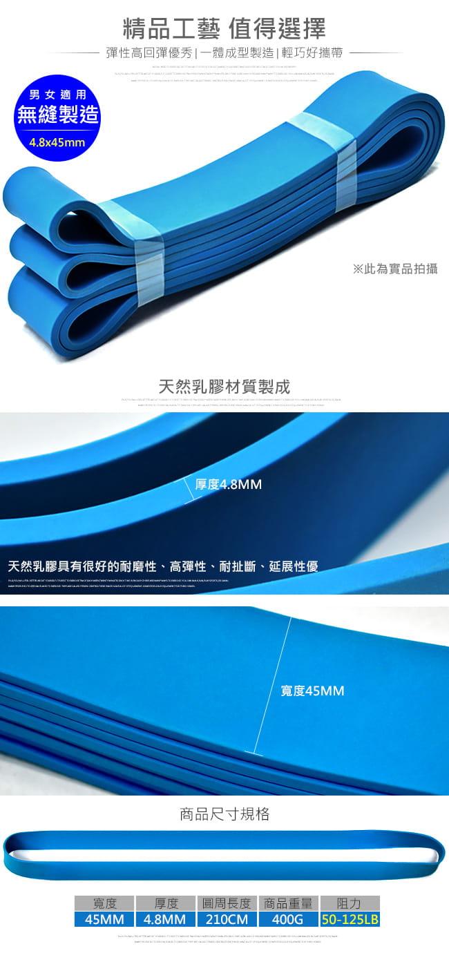 台灣製造125磅大環狀彈力帶   (LATEX乳膠阻力繩.手足阻力帶) 8