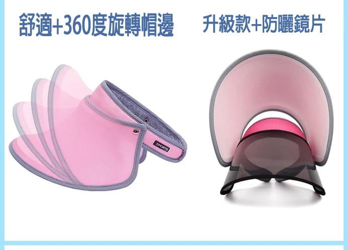 【JAR嚴選】升級版抗UV雙層可調式遮陽帽 4