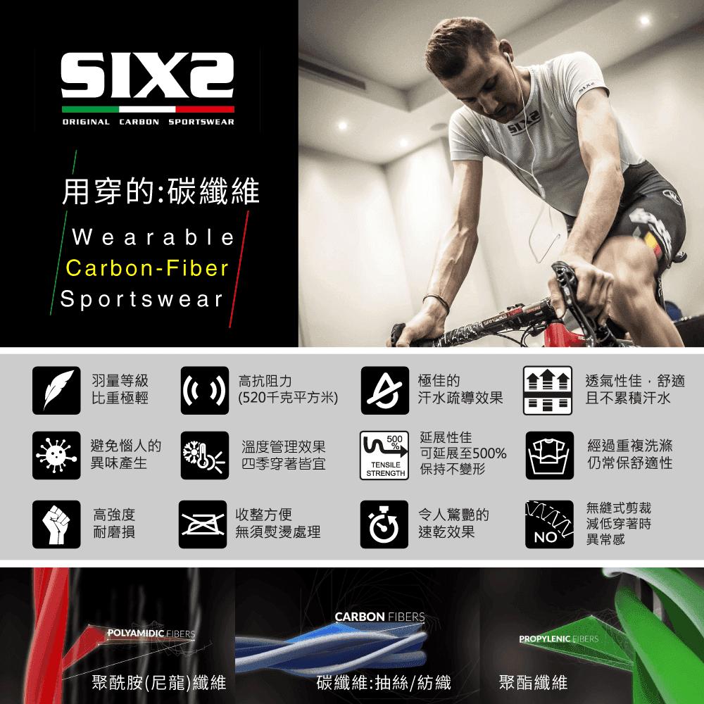 【SIXS】SML2【機能碳】超輕量背心(男款) 3