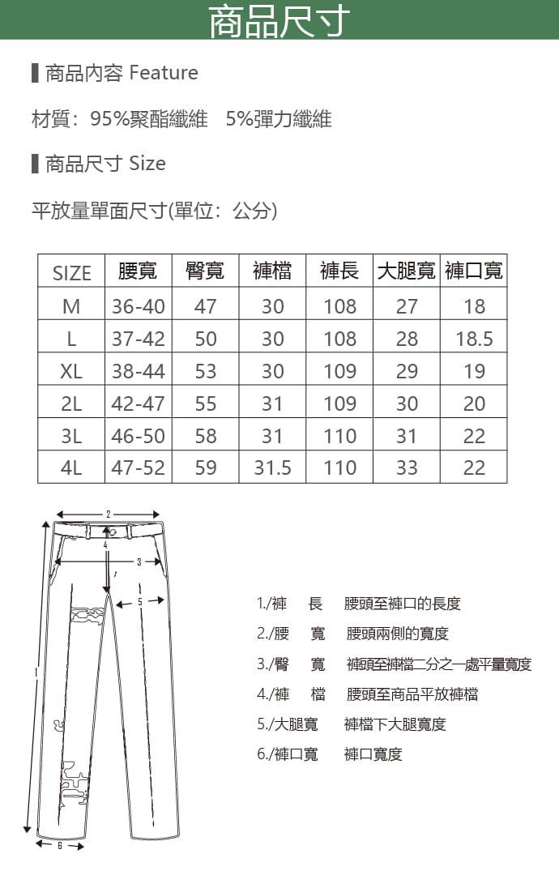 【CS衣舖】四面大彈力紳士修身休閒長褲 7