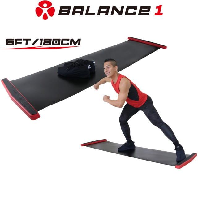 【BALANCE 1】橫向核心肌群訓練 滑步器EX黑色180cm 0