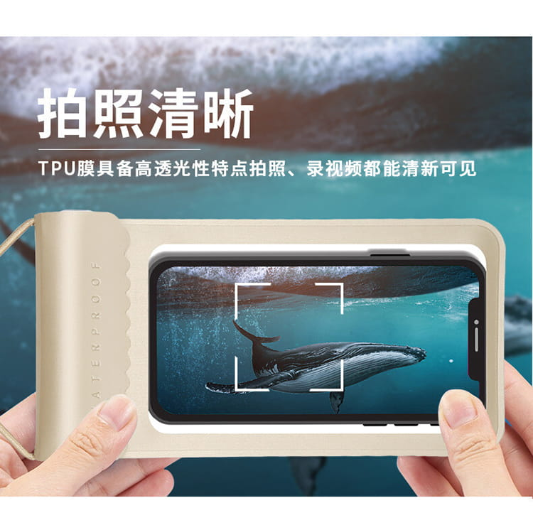 【JAR嚴選】IPX8 多功能運動潛水海灘耐磨防水手機袋 10