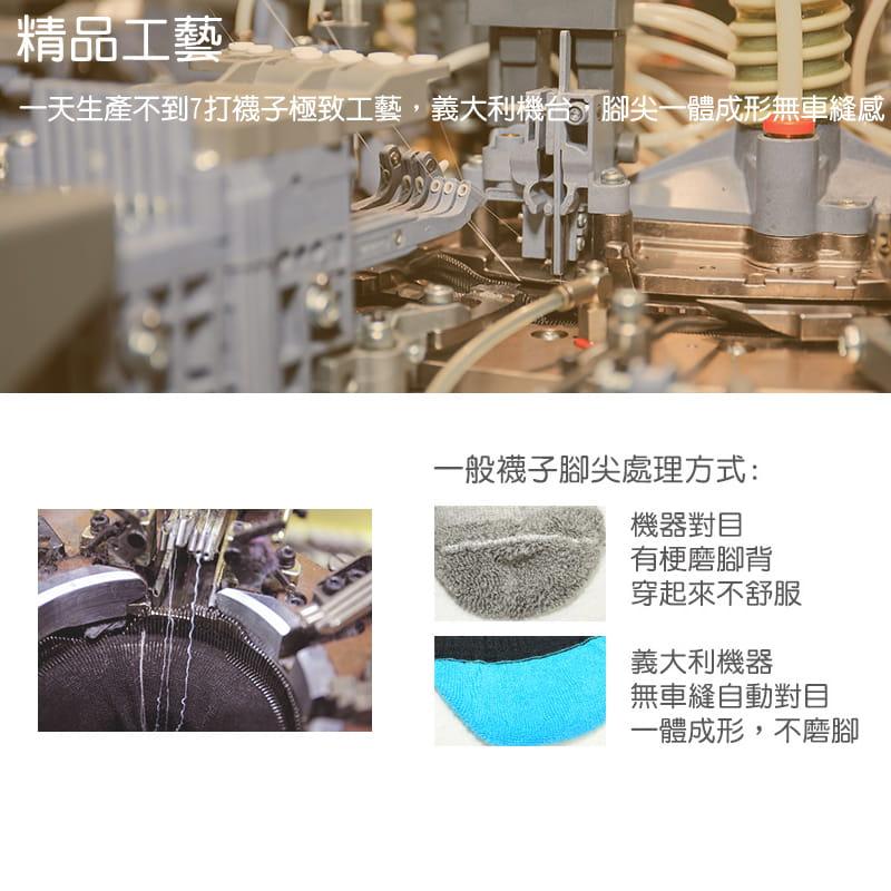 【老船長】EOT科技除臭抗菌足弓氣墊襪-女款8459-22 6