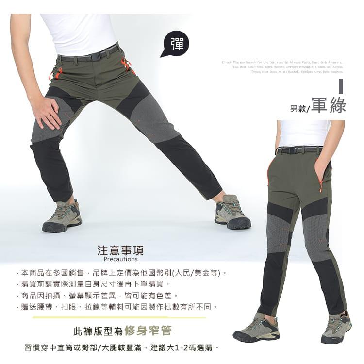 薄款拼色超彈力速乾褲 加大碼工作褲休閒褲 M-8XL碼【CP16046】 14