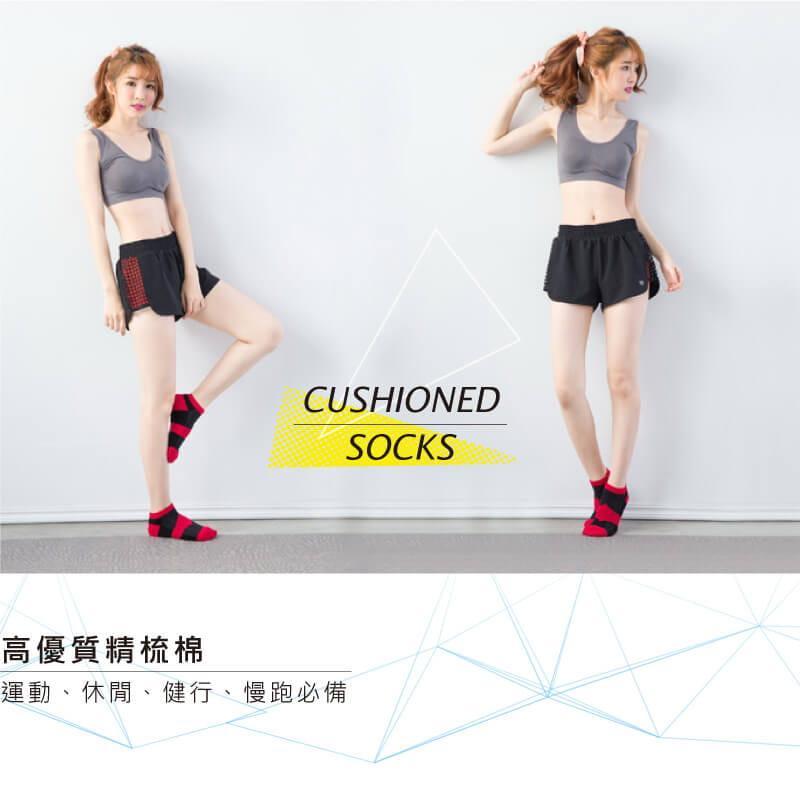 【Peilou】足弓護足氣墊船襪-條紋(男/女款) 7