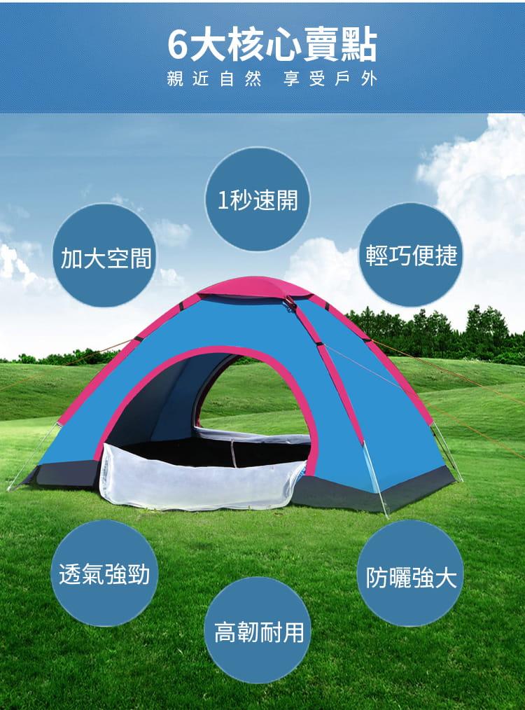 戶外運動全自動帳篷2人戶外雙人單人帳篷3-4人沙灘防曬防雨自駕遊野外露營 17