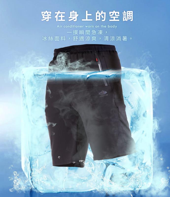【CS衣舖】冰鋒褲 極冰涼 四面彈力 運動短褲 涼感褲 1