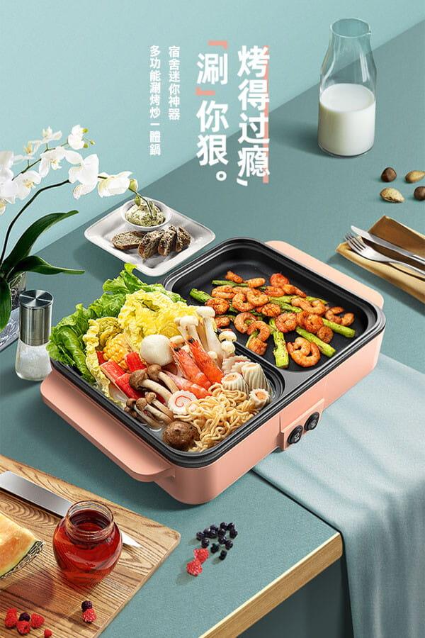煎烤.火鍋兩用式多功能一體鍋/學生鍋(藍色/粉色任選) 11