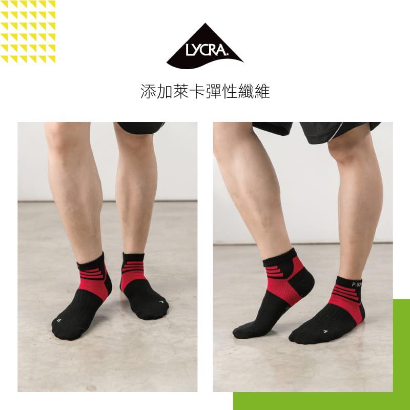 【Peilou】左右腳輕量護足足弓襪(船襪/短襪)(男) 11