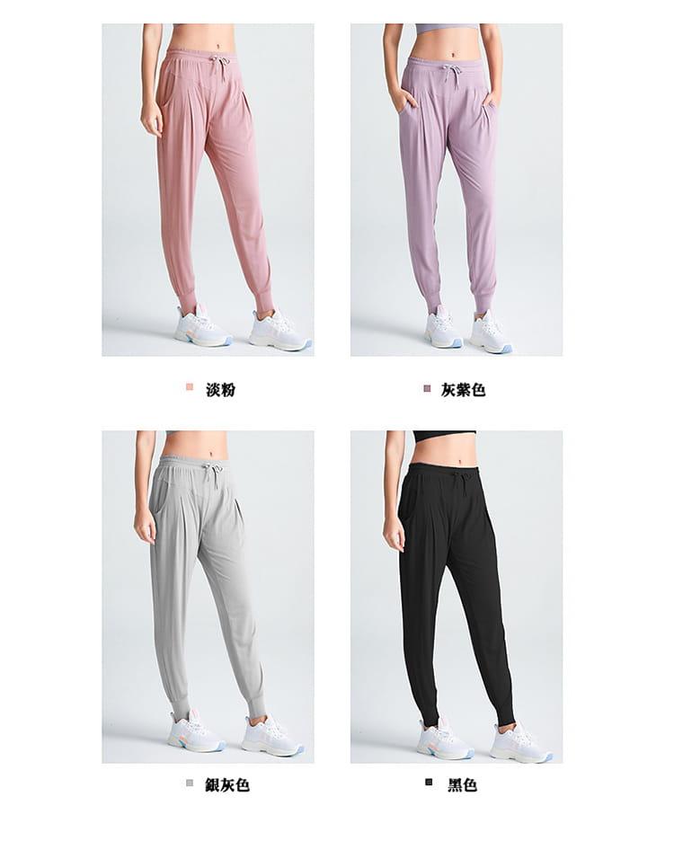 【JAR嚴選】速乾透氣哈倫褲瑜珈褲九分褲 4