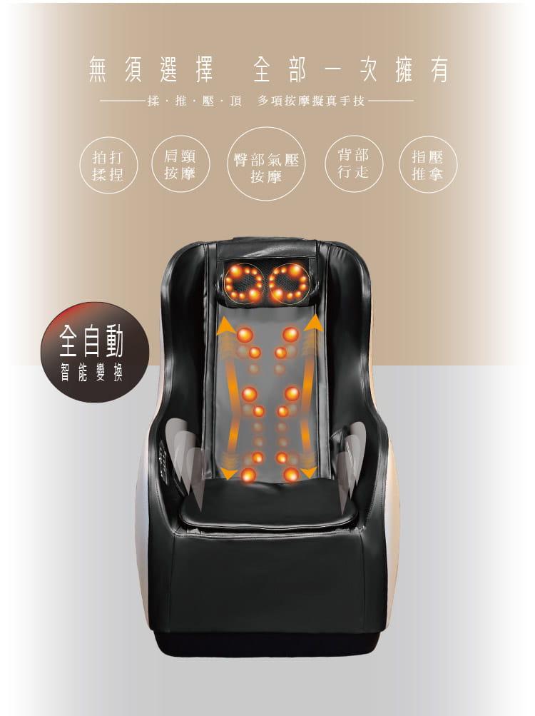 【健身大師】經典雷射透氣皮頸部揉捏特仕款沙發按摩椅 4
