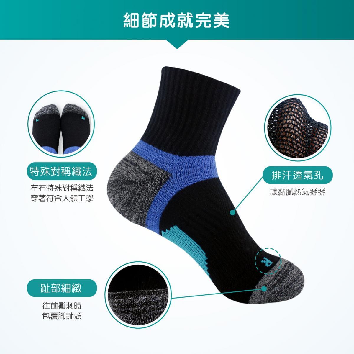 【FAV】兒童足弓除臭襪-無止滑 1