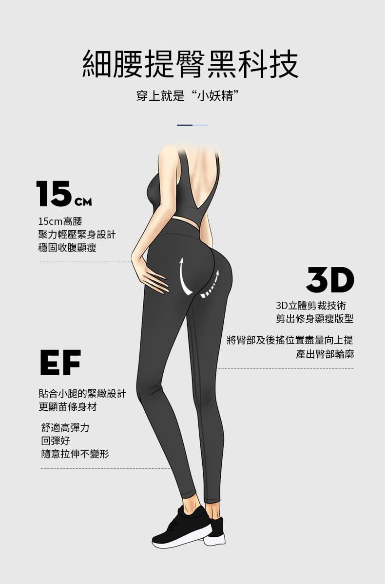 (快速出貨)女瑜伽健身褲 (提臀緊身收腹) 9