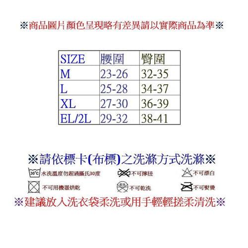 Lady運動短褲T13735-03 3