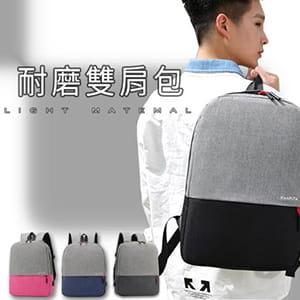【JAR嚴選】防盜耐磨可充電式多功能雙肩電腦包 0
