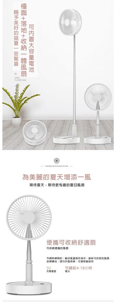 Lileng P9 免插電USB風扇//落地風扇/超靜音/自然風/辨公室/居家兩用 17