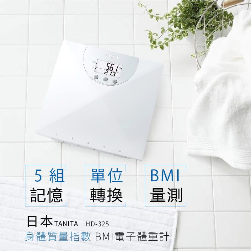 TANITA BMI電子體重計HD-325 1