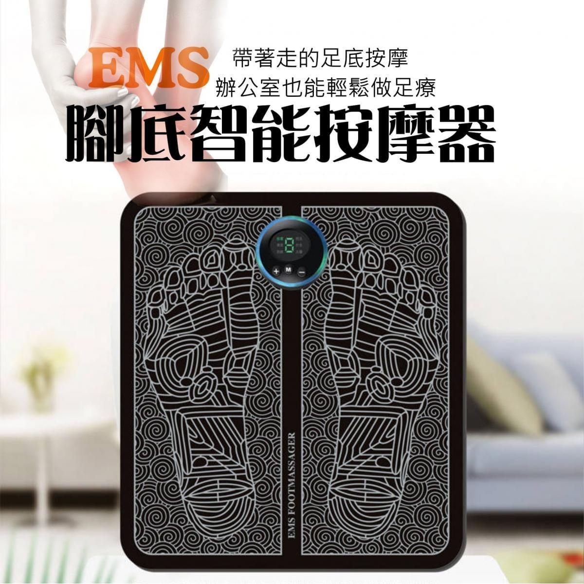 【創意SHOP】液晶顯示版 EMS腳底腿部按摩器