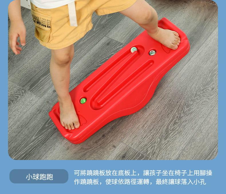 兒童平衡板家用幼兒園運動前庭玩具8字形平衡翹翹板 8