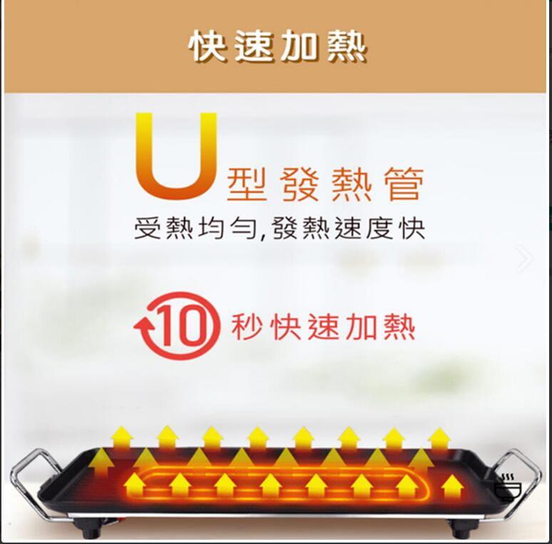 菲仕德原廠無煙電烤盤不黏鍋電烤爐贈烤盤4件組 大號烤盤(BSMI認證保固一年) 8