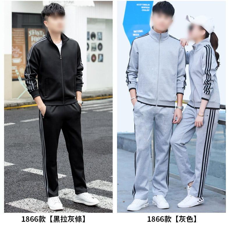 男女春秋冬季跑步休閑運動服套裝 8