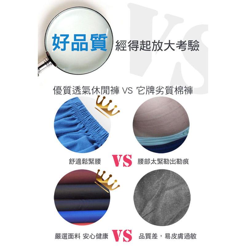 【風澤中孚】大尺碼寬鬆機能運動褲-超大薄款-4色任選 5