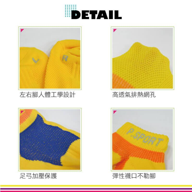 【Peilou】左右腳輕量護足足弓襪(船襪/短襪)(女) 7