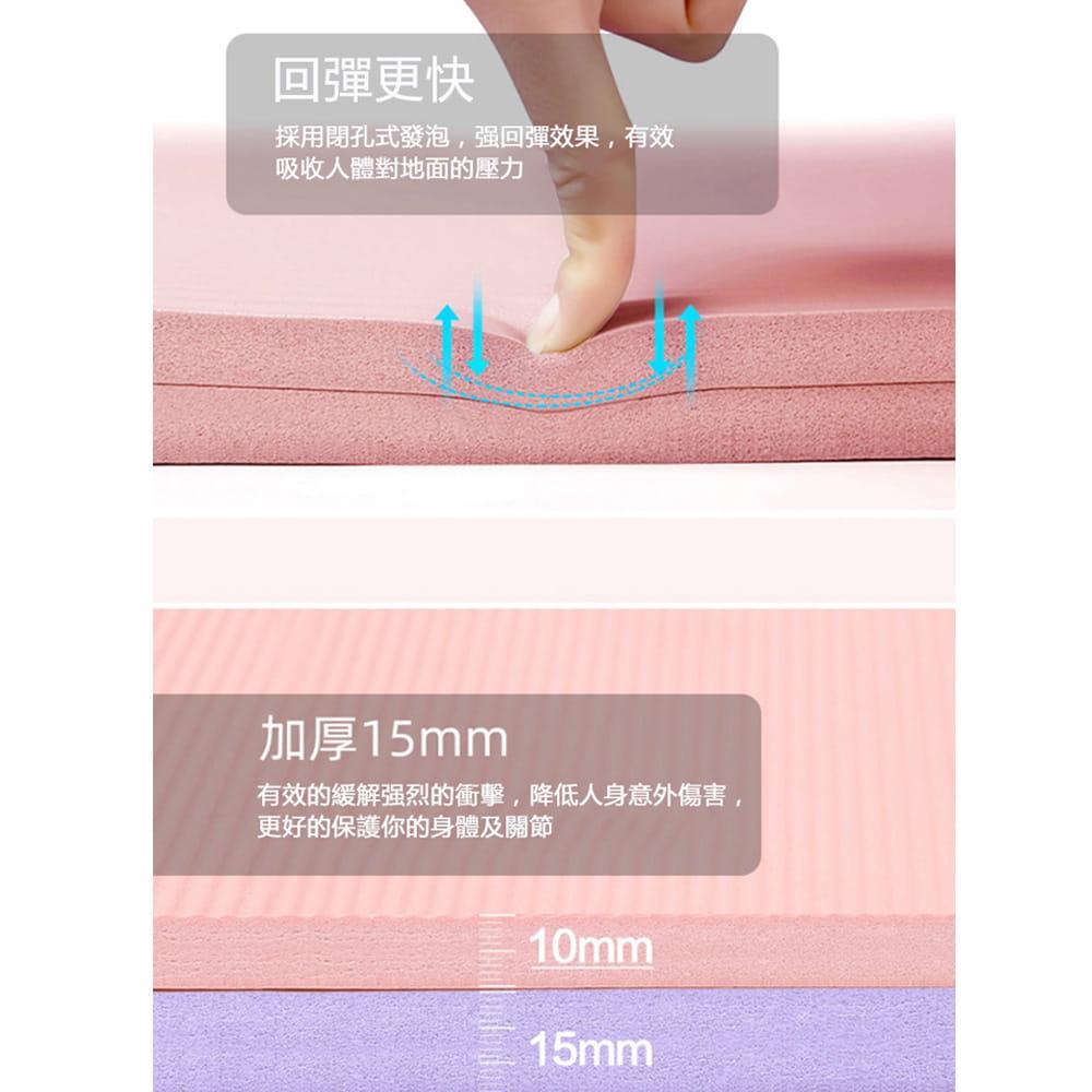 15mm加厚加長防滑彈力瑜珈墊(附贈 綁帶+揹袋,3色可選) 8