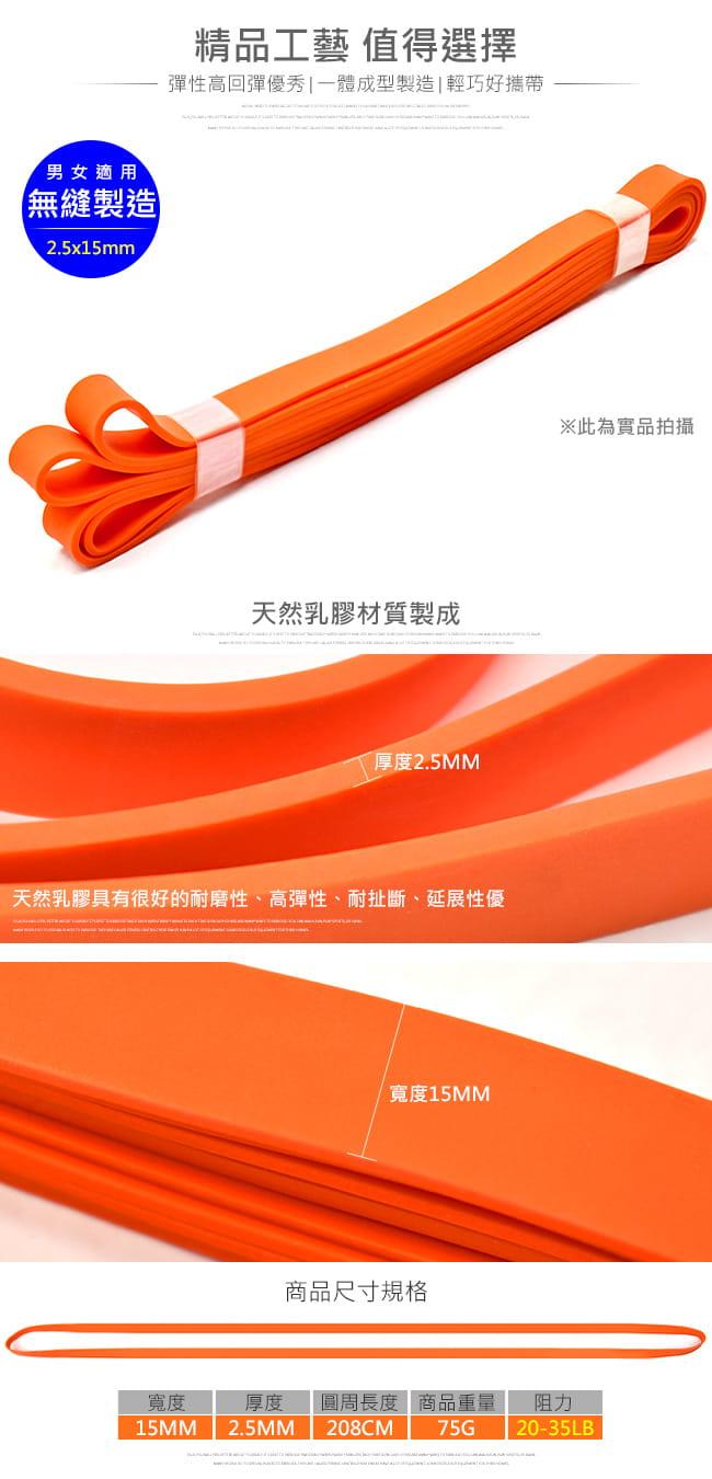 台灣製造35磅大環狀彈力帶   (LATEX乳膠阻力繩.手足阻力帶) 8