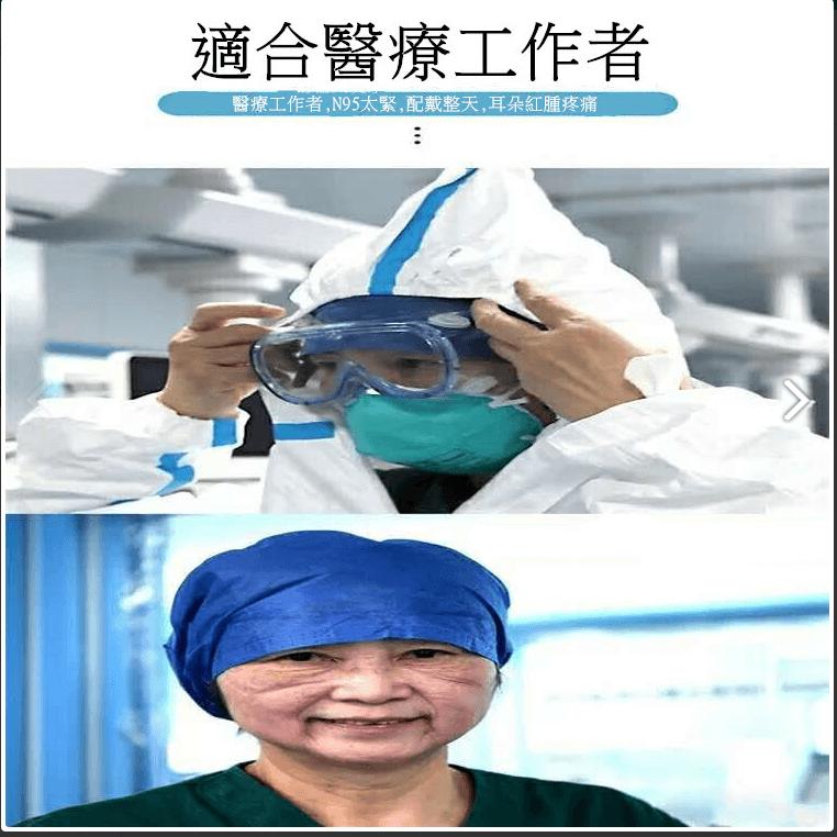 【防疫嚴選】 現貨口罩減壓帶 護耳神器 5