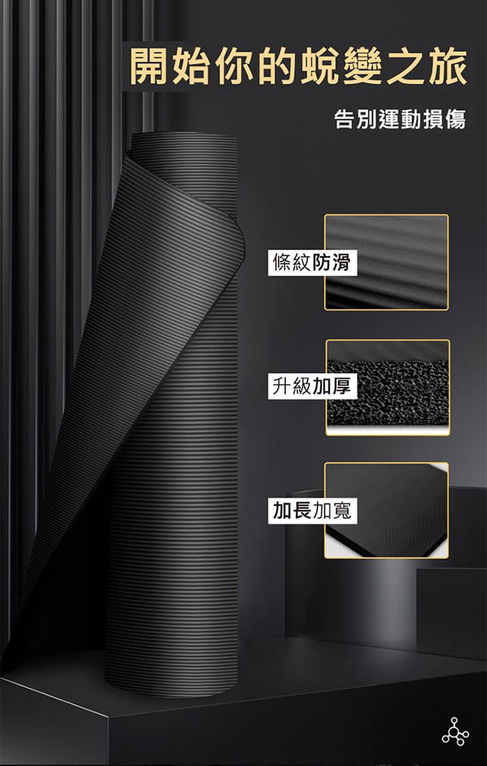 [X-BIKE]加大加厚款 15mm厚  200x80cm 瑜珈墊 贈綁帶及背袋 XFE-YG52 16