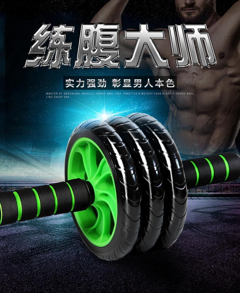 中歐男士健腹輪腹肌輪收腹自動回彈女初學者運動健身器材家用滾輪 0