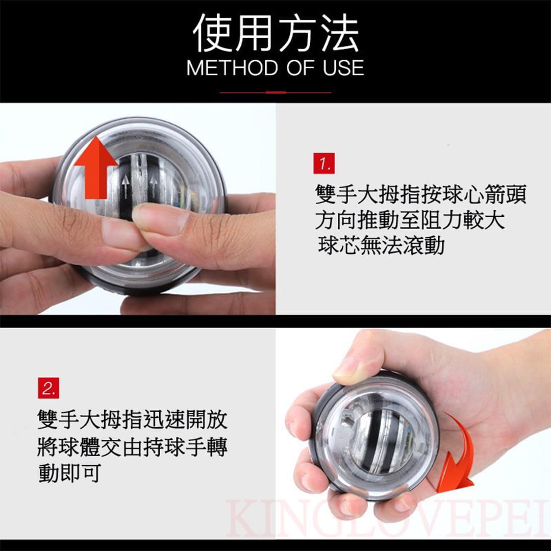自啟動腕力球((送專用收納盒)) 4