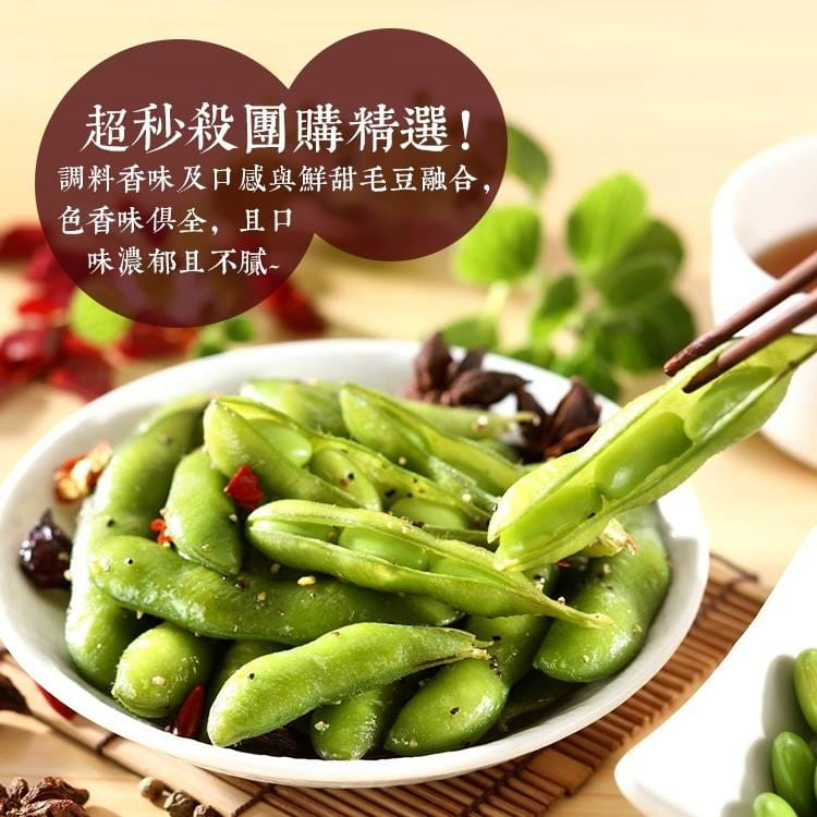 《極鮮配》黑椒毛豆夾 2