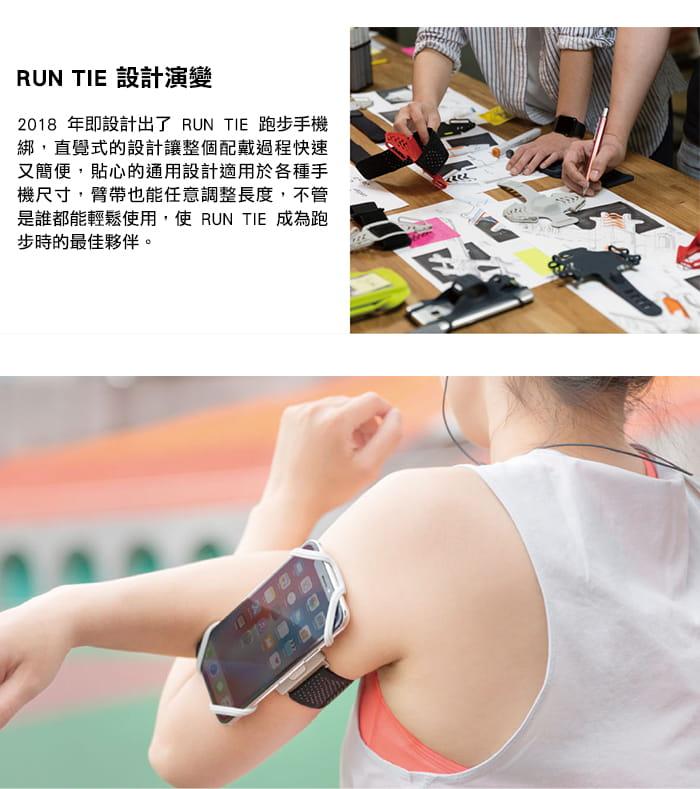 跑步手機綁 Run Tie - 通用手機運動臂套 - 黑色 9