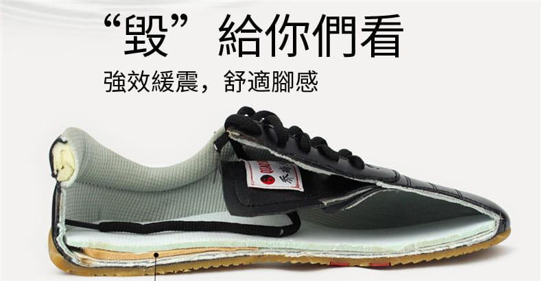 武術鞋太極鞋男女牛筋底薄底練功夫鞋 8