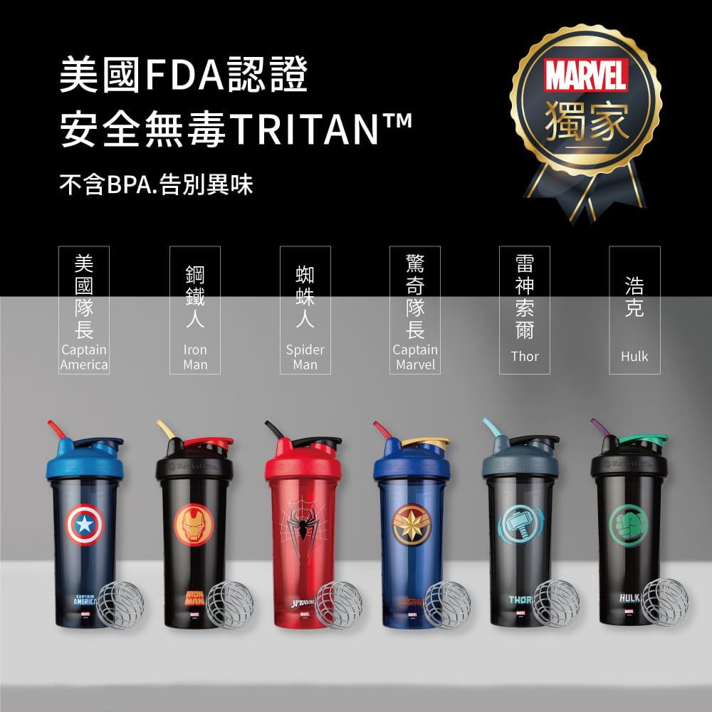 【Blender Bottle】Pro28系列-Marvel漫威英雄Tritan搖搖杯28oz【送Mars乳清】 8