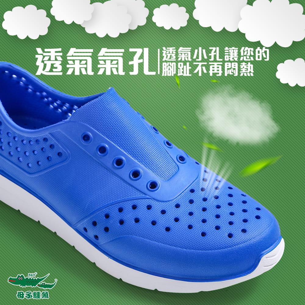 【母子鱷魚】 超輕玩水洞洞鞋 2