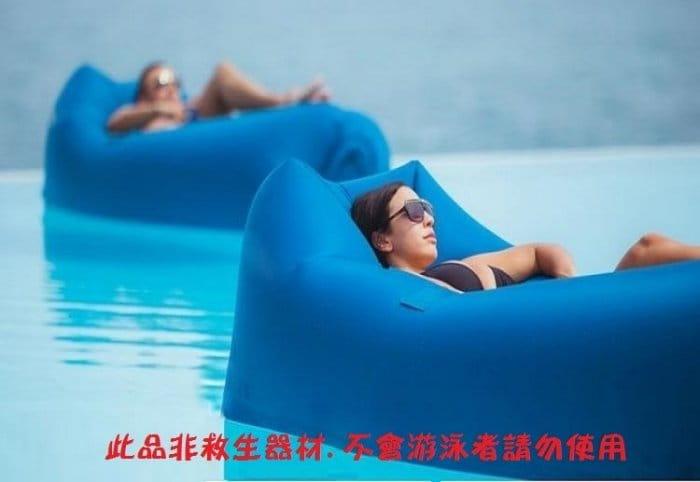 方便攜帶方頭款空氣懶人充氣沙發 7
