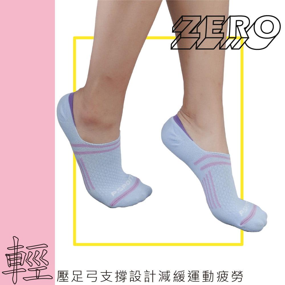 【Peilou】義式對目0束痕輕量足弓隱形襪套(男/女款) 9