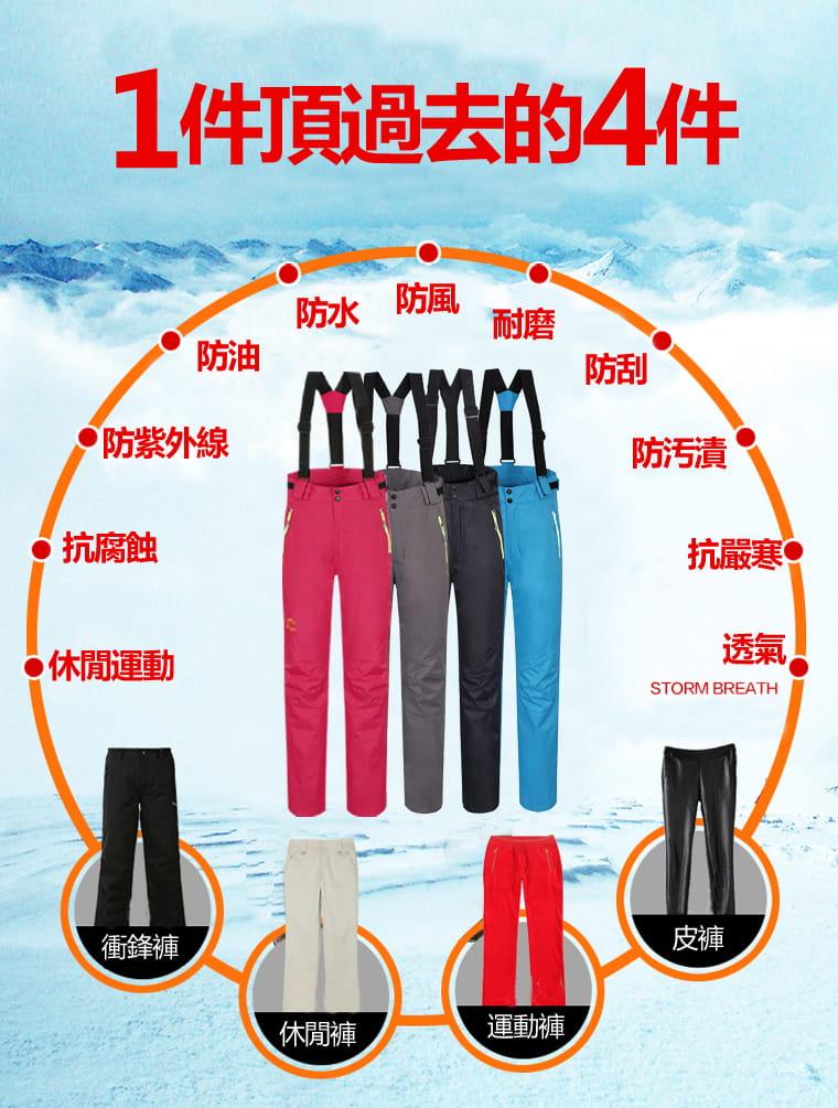 登山戶外休閒三穿機能褲(男女款) 4