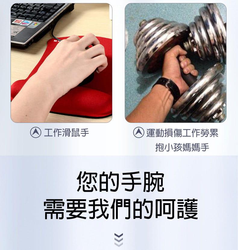 自發熱透氣護手腕套 3