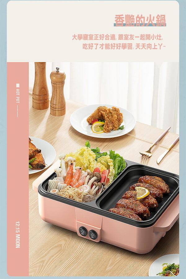 煎烤.火鍋兩用式多功能一體鍋/學生鍋(藍色/粉色任選) 9
