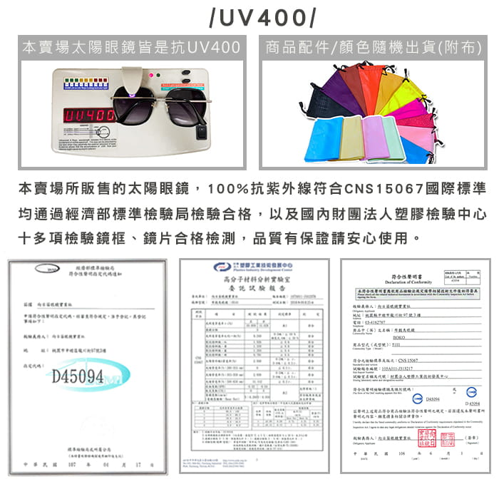 【suns】兒童酷炫運動太陽眼鏡 抗UV400 7