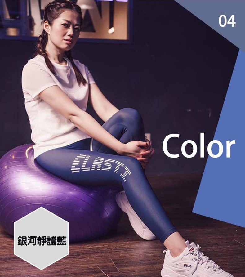【ELASTI】彈力接皮健身壓力褲 3