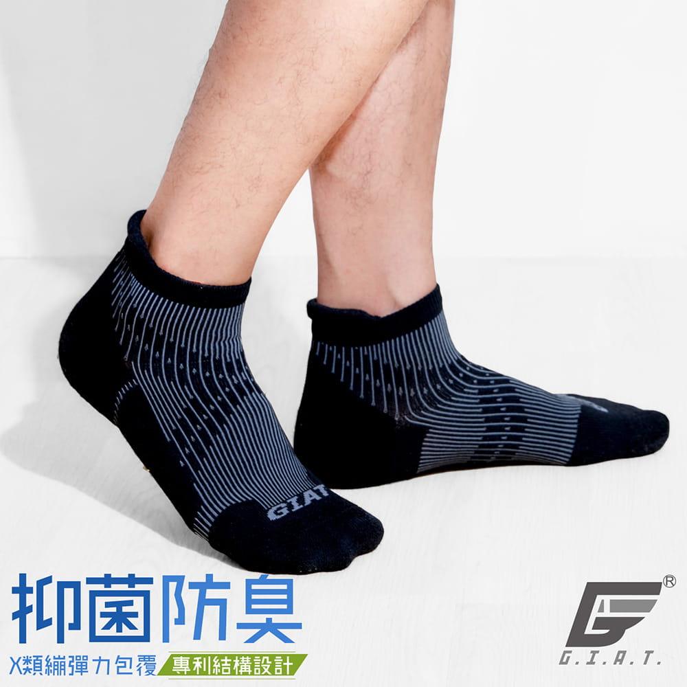 【GIAT】台灣製專利護跟類繃壓力消臭運動襪 0