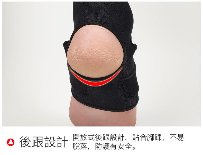 調式雙向超透氣運動護踝 12
